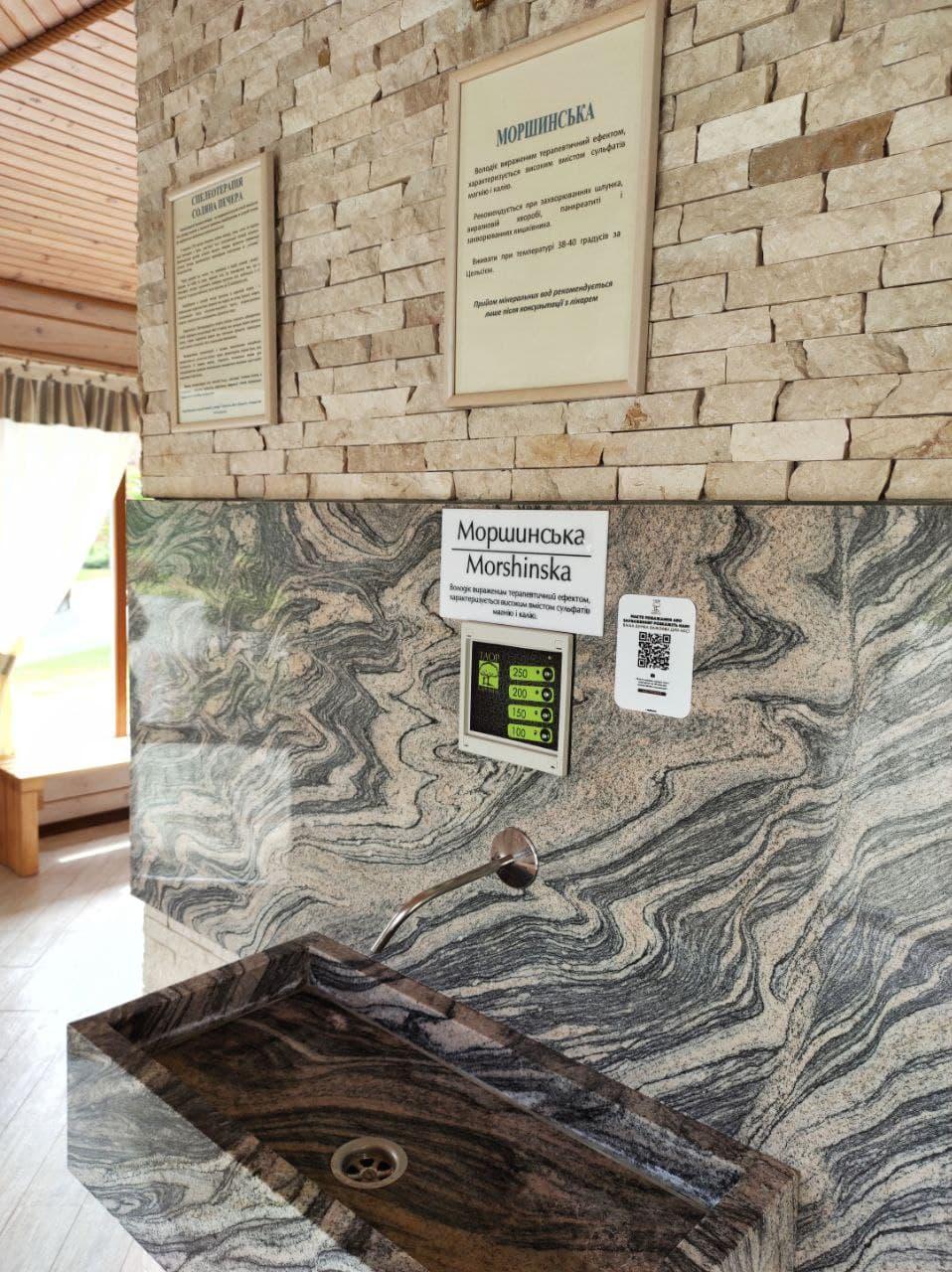 Лечение минеральными водами во время отдыха в Карпатах