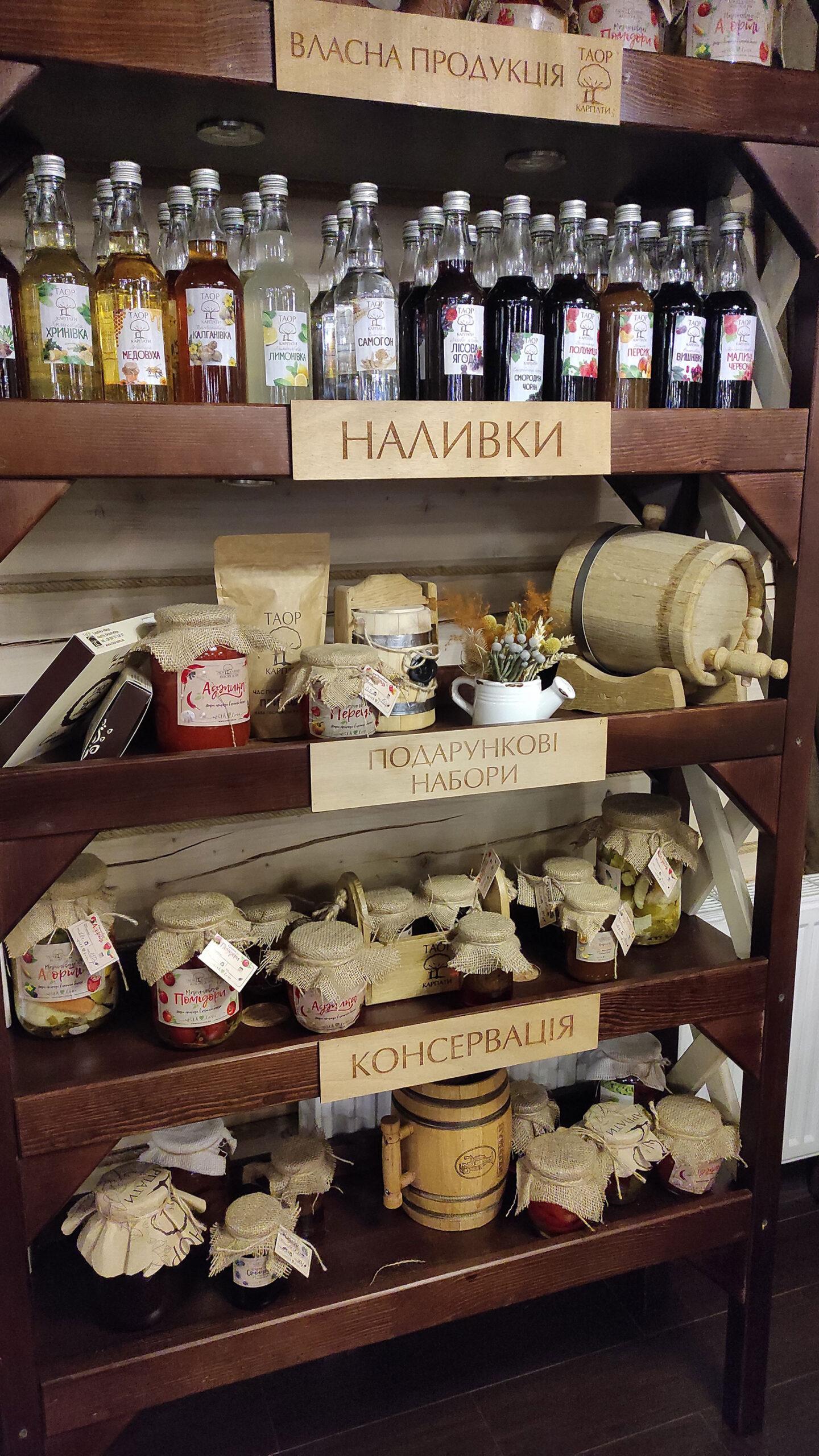 produkciya-restoranu-v-karpatah